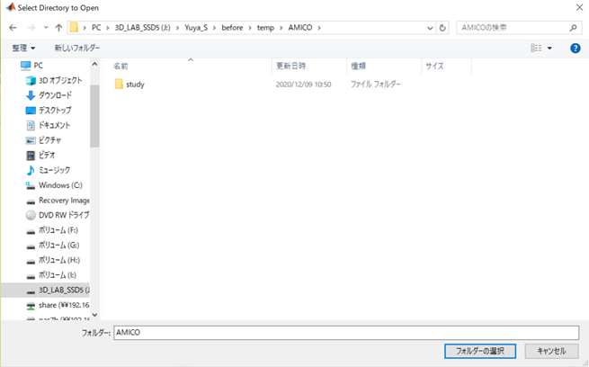 f:id:AIProgrammer:20201209222811p:plain