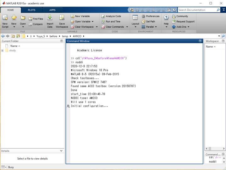 f:id:AIProgrammer:20201209222828p:plain