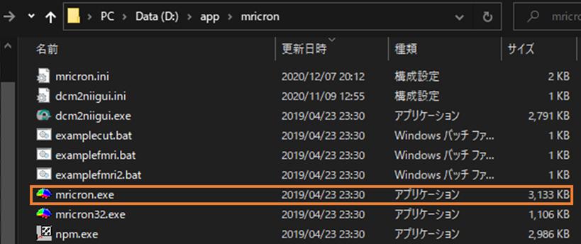 f:id:AIProgrammer:20201211125801p:plain
