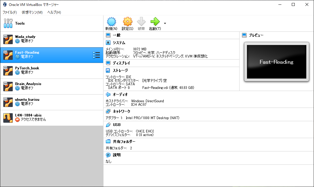 f:id:AIProgrammer:20210416132457p:plain