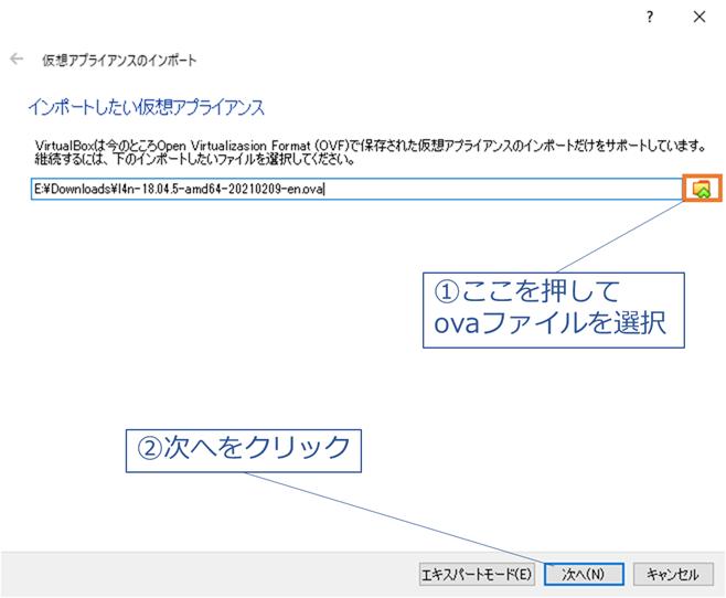 f:id:AIProgrammer:20210416133956p:plain
