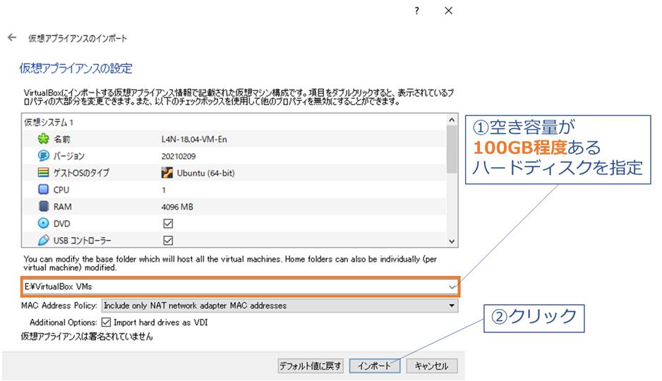 f:id:AIProgrammer:20210416135534p:plain