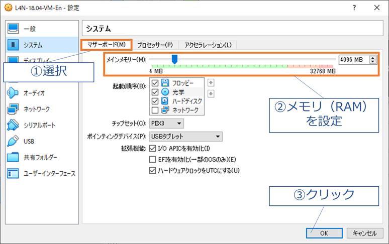 f:id:AIProgrammer:20210416141729p:plain