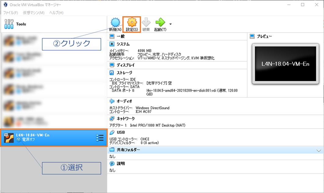 f:id:AIProgrammer:20210416143659p:plain