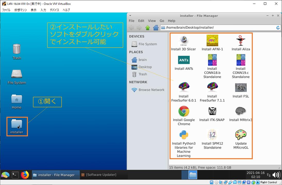 f:id:AIProgrammer:20210416151603p:plain