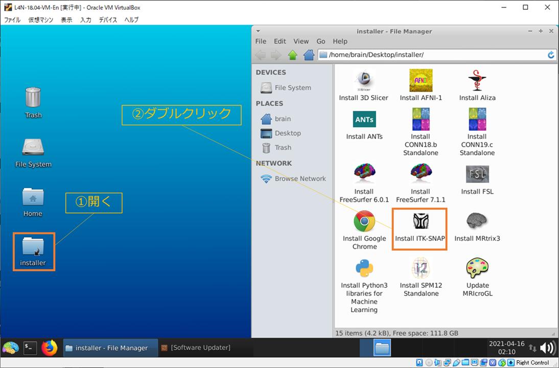 f:id:AIProgrammer:20210430161634p:plain