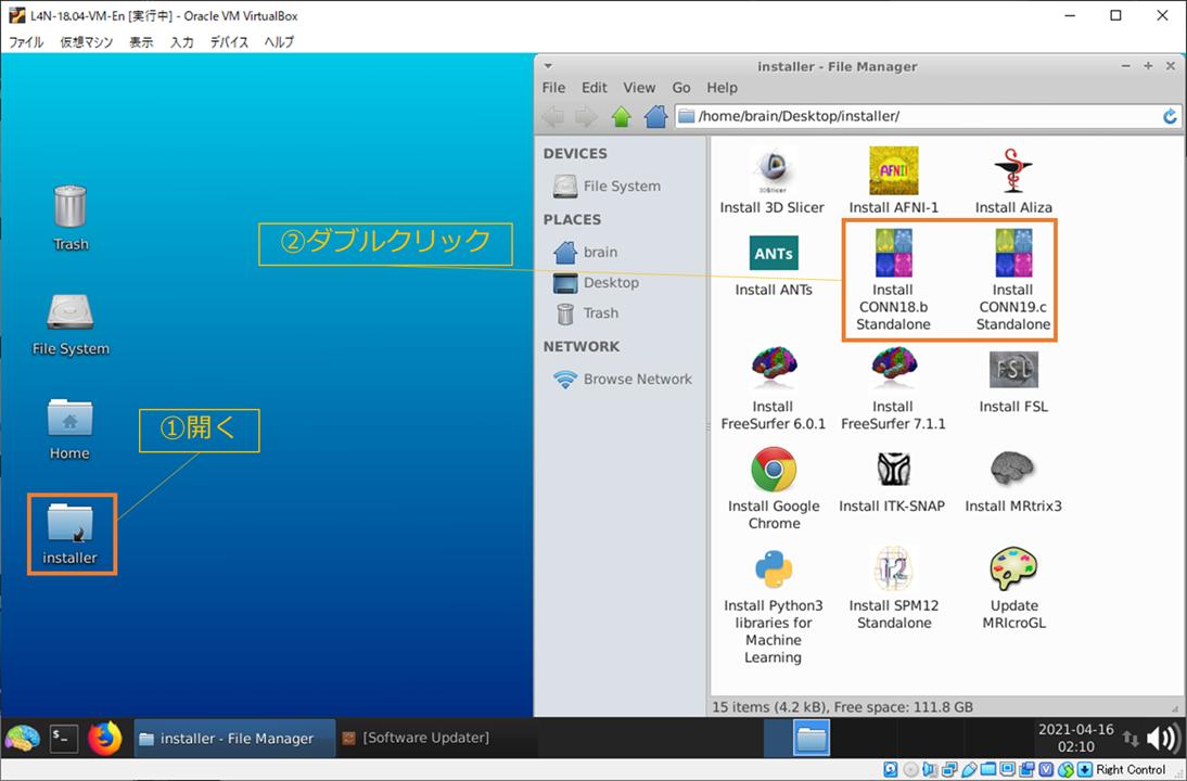 f:id:AIProgrammer:20210430164411p:plain