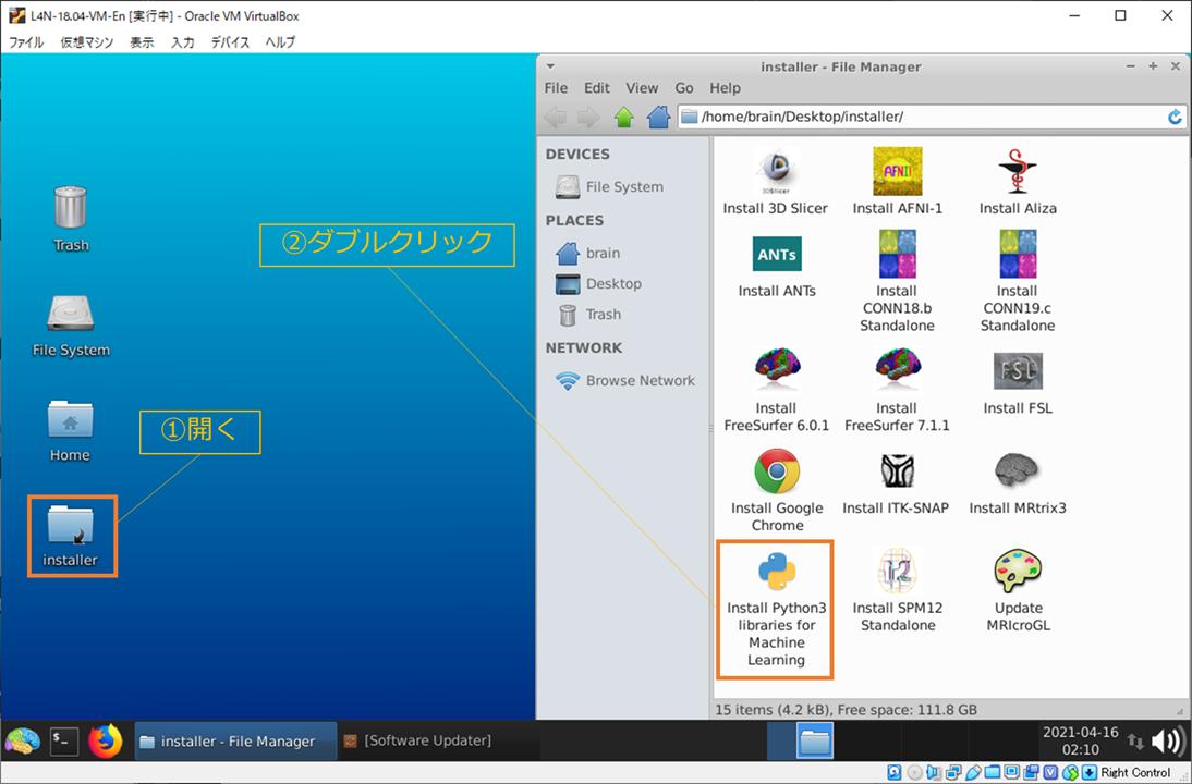 f:id:AIProgrammer:20210430164811p:plain
