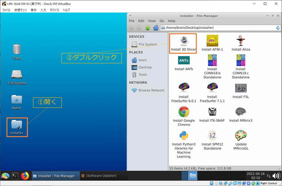 f:id:AIProgrammer:20210430170212p:plain