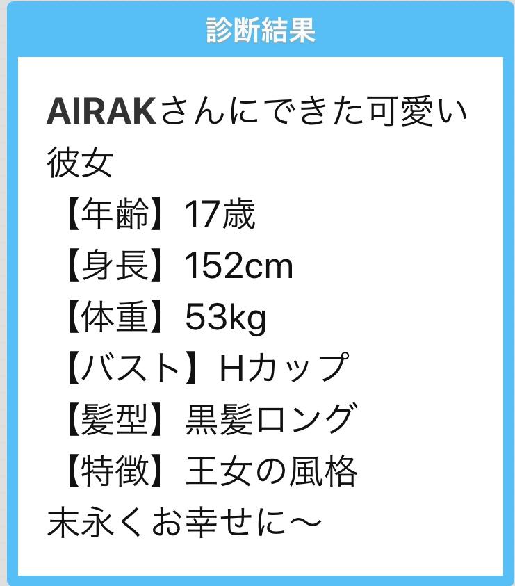 f:id:AIRAK:20180102220815j:plain