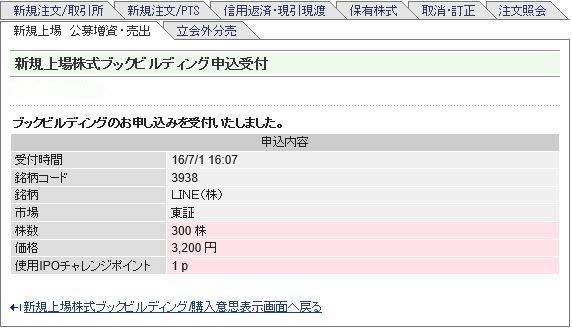 f:id:AIRTRIP:20160701180304j:plain