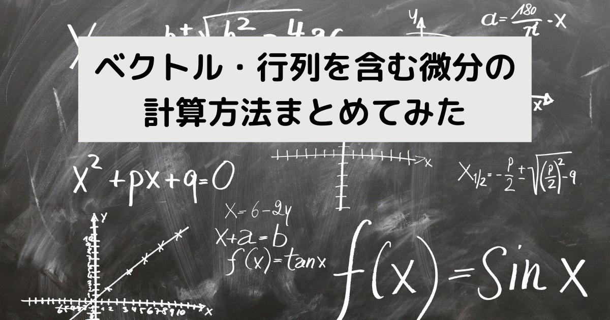 f:id:AI_maimoko:20210901233312p:plain