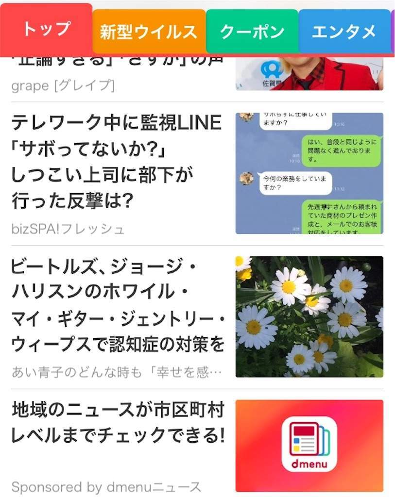 f:id:AIaoko:20200602174626j:image