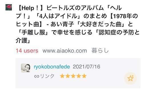 f:id:AIaoko:20210724004043j:image