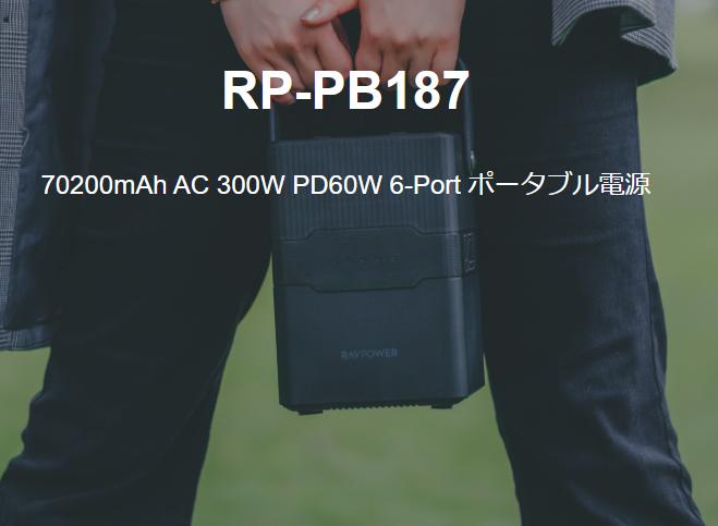f:id:AImaster:20200812122411p:plain