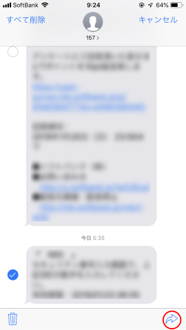 f:id:AJYA:20190123123112p:plain