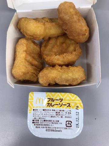 マクドナルドのチキンマックナゲット