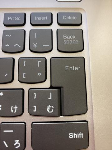 IdeaPad 530Sのキーボード