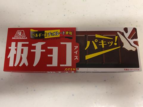 森永の板チョコアイス