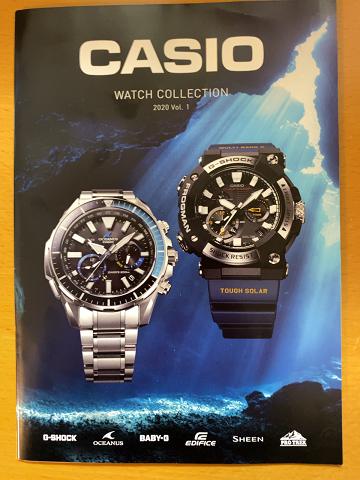 カシオの腕時計のカタログ