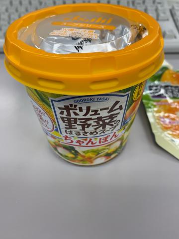 ボリューム野菜のはるさめスープ ちゃんぽん