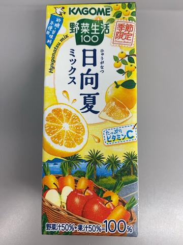 野菜生活100日向夏ミックス