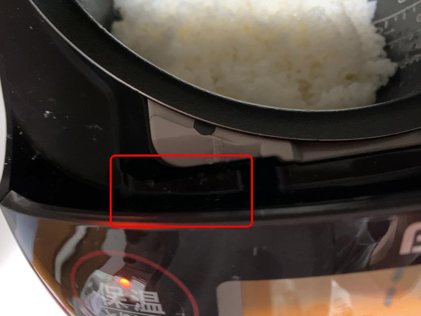 カラカラに乾いた米があったところ