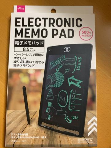 電子メモパッド