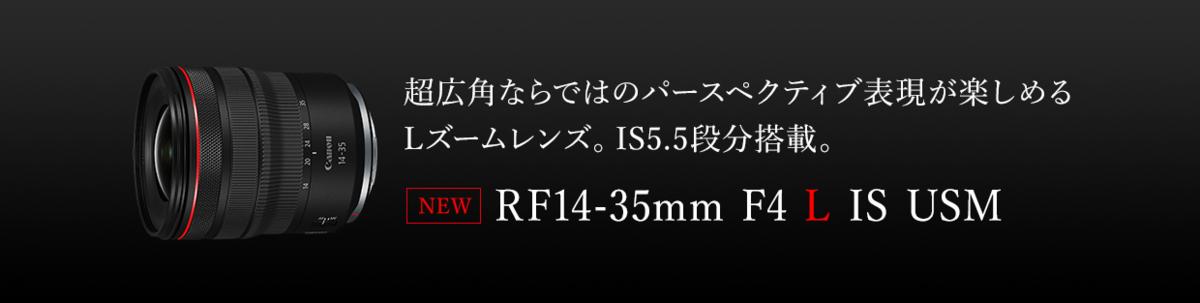 f:id:AKARI_PAPA:20210724181242p:plain