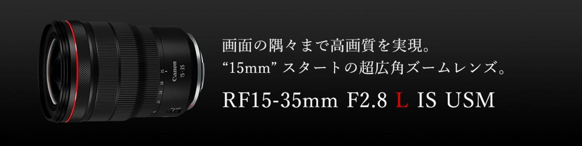 f:id:AKARI_PAPA:20210724184924p:plain