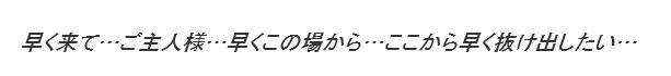 f:id:AKB48beginner:20180318055743j:plain