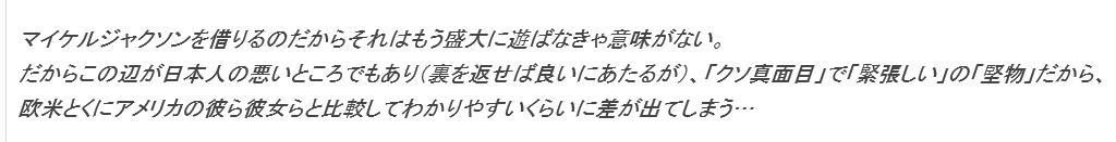 f:id:AKB48beginner:20180415160720j:plain