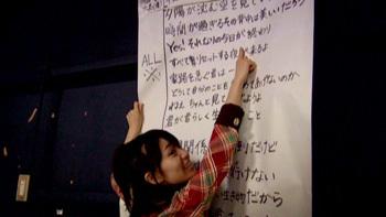 f:id:AKB48music2007:20071229020449j:image