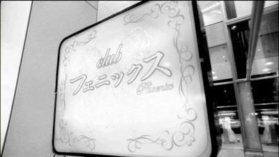f:id:AKB48music2008:20081218232144j:image