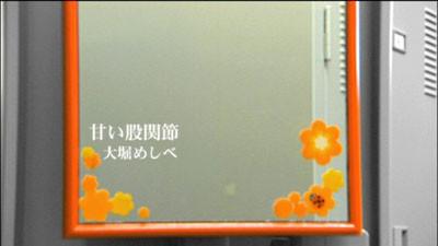 f:id:AKB48music2008:20081218232148j:image