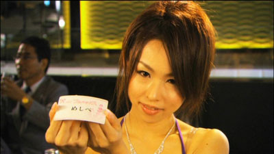 f:id:AKB48music2008:20081218232305j:image