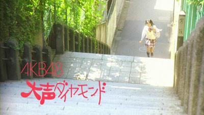 f:id:AKB48music2008:20081218235333j:image