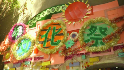 f:id:AKB48music2008:20081218235335j:image
