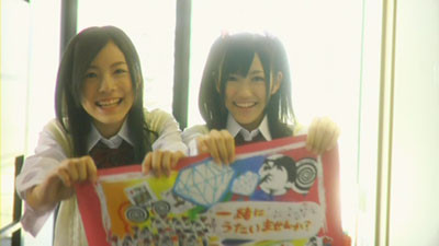 f:id:AKB48music2008:20081218235351j:image