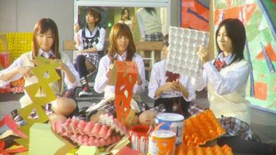 f:id:AKB48music2008:20081218235359j:image