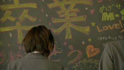 f:id:AKB48music2008:20081219010453j:image
