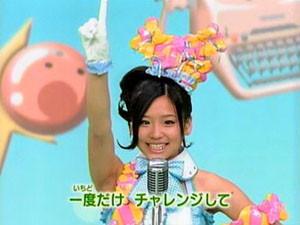 f:id:AKB48music2008:20081219045841j:image