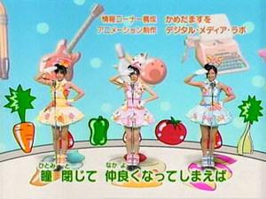 f:id:AKB48music2008:20081219045856j:image