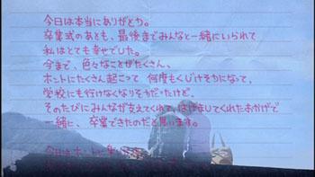 f:id:AKB48music2009:20091230020701j:image