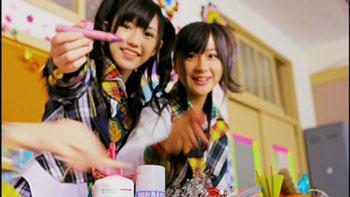 f:id:AKB48music2009:20091230020713j:image
