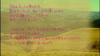 f:id:AKB48music2009:20091230020729j:image