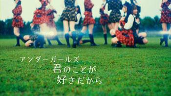 f:id:AKB48music2009:20091230020845j:image