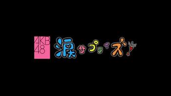 f:id:AKB48music2009:20091230020934j:image