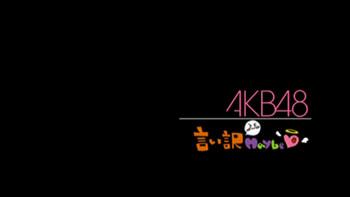 f:id:AKB48music2009:20091230021023j:image