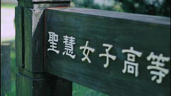 f:id:AKB48music2009:20091230021025j:image